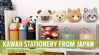 Kawaii Pencil Cases & Bags From Japan: Part 4