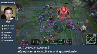 ขอเล่นเงียบๆ ถอนฟันคุดมา - League of Legends (PlearnGaming LIVE)
