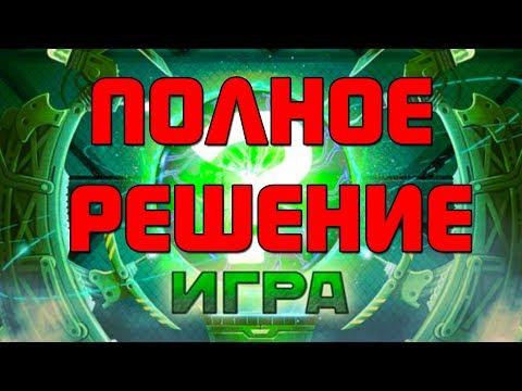 MMORPG BLUTBAD онлайн игра Лучшая браузерная