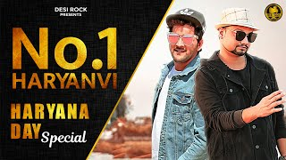 No.1 Haryanvi Haryana Day Special Song | MD KD | Latest Haryanvi Songs Haryanavi 2020 | Desi Rock