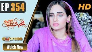 Pakistani Drama | Mohabbat Zindagi Hai - Episode 354 | Express TV Dramas | Javeria Saud