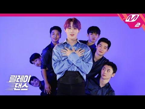 [릴레이댄스] 하성운(HA SUNG WOON) – BLUE
