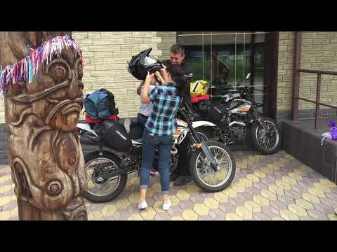 Siberia ADV Motorcycle Offroad