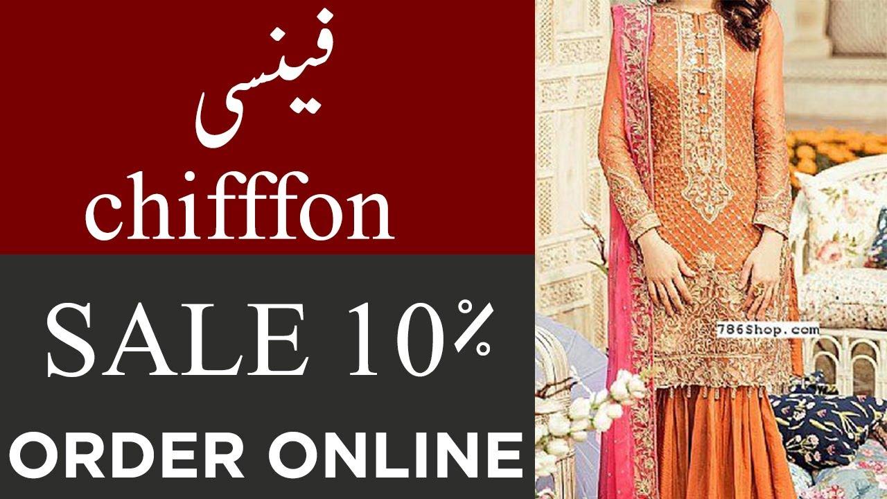 Pakistani Designer Master Replica Prices Rawalpindi 2020 Chiffon Dress Designs 2020 Youtube