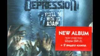 Manic Depression - ЛеДеНяЩаЯ ВеЧнОсТь (Radio Edit)