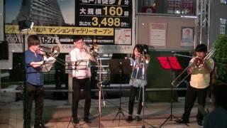 自分の組んでいるトロンボーンカルテットで松戸駅 西口特設ステージで行...
