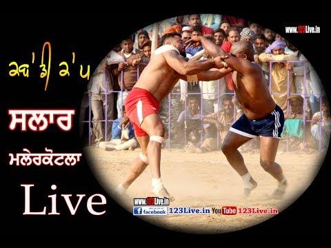 Salar (Malerkotla) Kabaddi Tournament (Live) 13 December 2017/www.123Live.in