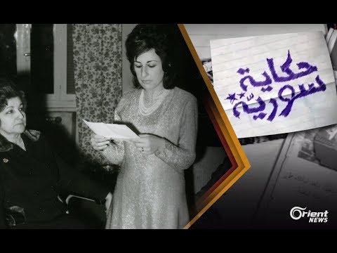 مقاهي حلب.. سجالات الأدب والسياسة والنميمة الثقافية| حكاية سورية  - 21:20-2018 / 2 / 15
