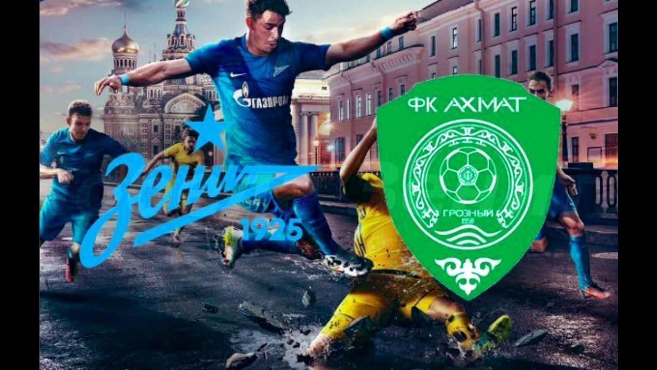 Прогноз на матч: Зенит – Ахмат – 4 ноября 2018 года