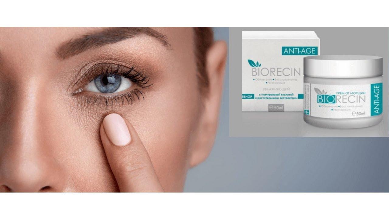 Biorecin Anti Age Cena
