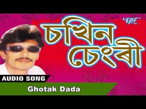 Ghotak Dada || Bulbul Hussain || New Assamese Songs 2016