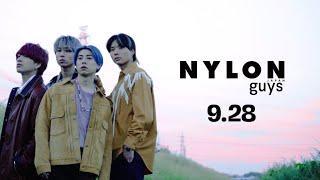 NYLON JAPAN 11月号/guys表紙は読者からのラヴコールが史上最多《OWV》が登場!