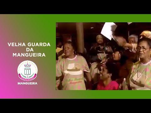 CULTNE DOC - Clube do Cozido - Velha Guarda da Mangueira