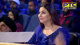 Giddha Dance Round | Miss PTC Punjabi 2018 Grand Finale | PTC Punjabi (7/11)