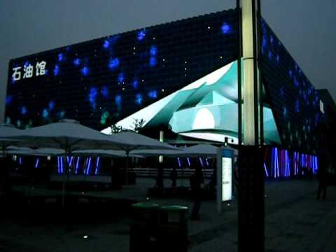 EXPO 2010 Shanghai pavillon du pétrole SINOPEC