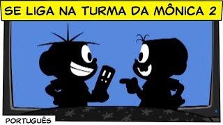Se Liga na Turma da Mônica 2 (FILME COMPLETO) | Turma da Mônica