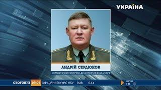 Відео аварії з командувачем повітряно десантних військ Росії з'явилося в мережі