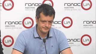 Что Украина отдаст МВФ в обмен на транш? (пресс-конференция)
