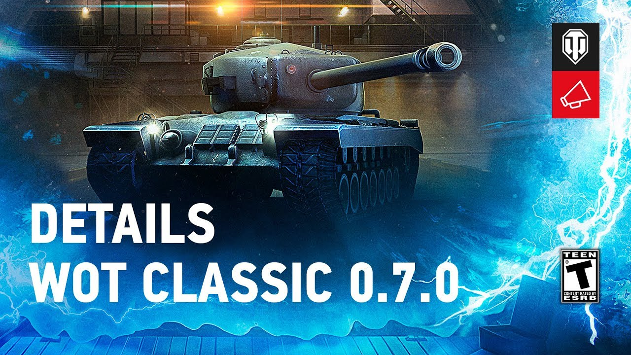 WoT Classic 0 7 0: How to download and play
