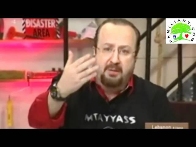 Ghani ma3 Ghassan Iman Ben Yehya الأميرة إيمان بن يحيى