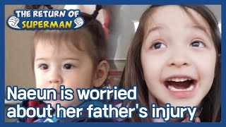 Naeun is worried about her father's injury (The Return of Superman) | KBS WORLD TV 210411