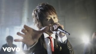 Music video by UVERworld performing Gekidou. (C) 2008 Sony Music Re...