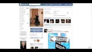 Поиск людей Вконтакте.  Обучение партнеров команды VitWow  Часть 2(, 2014-08-09T08:58:22.000Z)