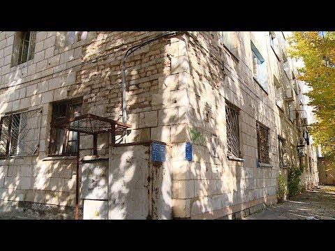 В Волжском бывшее общежитие осталось без управляющей компании