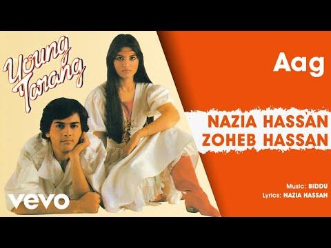 Aag  Young Tarang  Nazia Hassan &  Zoheb Hassan  Ghazal Song