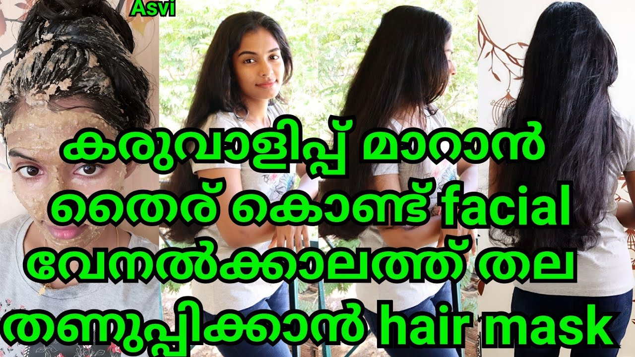How to get long black natural hair at home in malayalam