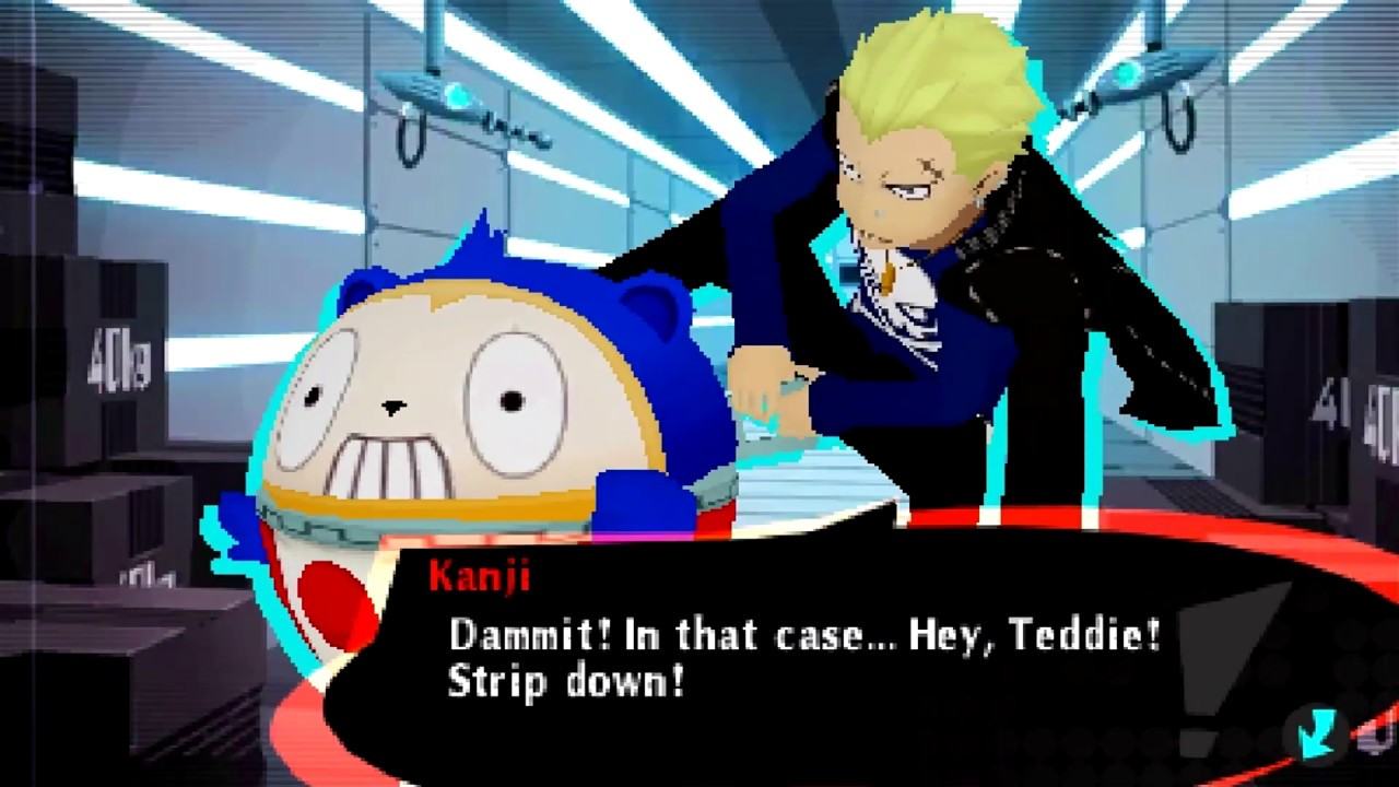 Persona Q2 New Cinema Labyrinth Power, Knowledge & Adaptation exams