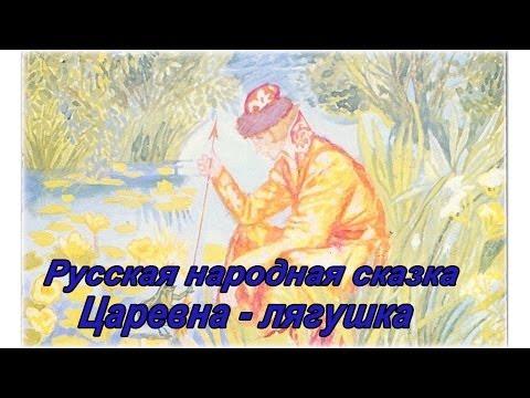 Бабушкины сказки По щучьему велению порно фильм