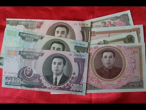 NORTH KOREA - BANKNOTES - Kim Il-sung (Северная Корея Банкноты)