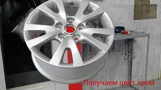 Порошковая покраска дисков R16 mazda 3. Цвет хром металлик.