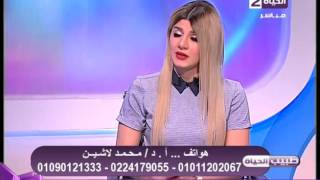 طبيب الحياة - المواد الحديثة لحقن العين - د. محمد لاشين - أستاذ طب وجراحة العيون