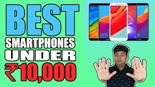 DO NOT BUY OTHER PHONES Under ₹10000, BEST LOW COST PHONES 2018