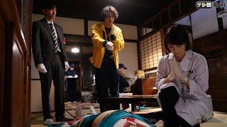 兵庫、和歌山、大阪で計3人の女性を絞殺し、大阪府警に逮捕されたものの...