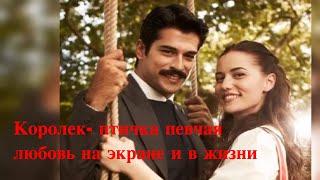 Фахрийе Эвджен и Бурак Озчивит: фото счастливой пары перенесшей любовь с экрана в реальность