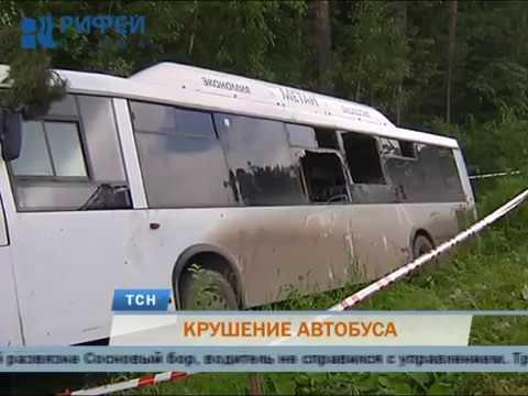 В ДТП с пассажирским автобусом в Перми пострадали 13 человек