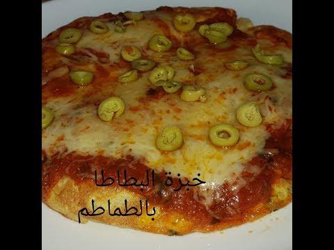 مطبخ ام وليد خبزة البطاطا بالطماطم و الجبن
