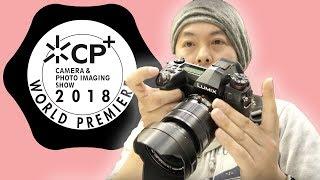 【カメラ】CP+2018 新製品を触ってきたよ!今回はAdobeの方も登場!そして憧れのジェットさんが・・・w