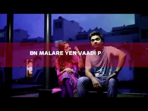 Oru Thalai Ragam Cut Song