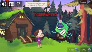 Как пройти 17 уровень Troll Quest TV Show