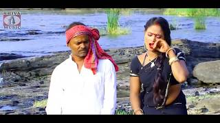 Khortha Video Song 2019 - Kar Dele Zindagi Bekar | Singer - Damodar Dhadkan
