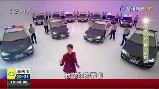 台視影視娛樂新聞播放清單:https://goo.gl/Jb5ITZ.