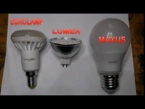 Светодиодные лампы для дома. Как выбрать лампу. На что обратить внимание. Мерцание ламп. LED lamps