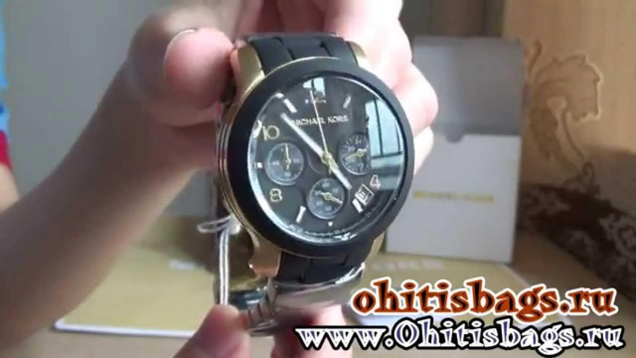 605352ee255a Review Michael Kors MK5191 Polyurethane Chronograph Watches Black ...