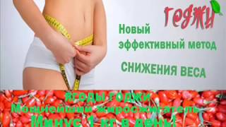 купить ягоды годжи  в москве