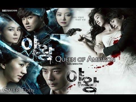 ❤ เรื่องย่อ แผนร้ายเกมรัก เรื่องย่อซีรี่ส์เกาหลี แผนร้ายเกมรัก เรื่องย่อแผนร้ายเกมรัก
