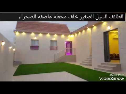 منتجع راحتي الشفا الطايف الشفا تصويري